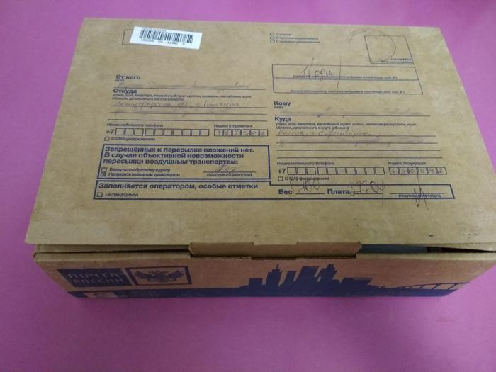 Обмен подарками, пришла посылка! Обмен подарками, Гатчина, Новосибирск, Моё, Подарок, Обмен посылками на пикабу, Длиннопост