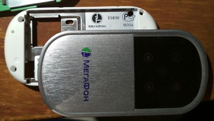 Модернизация роутера Huawei Роутер, Модернизация, Моё, Huawei, Длиннопост