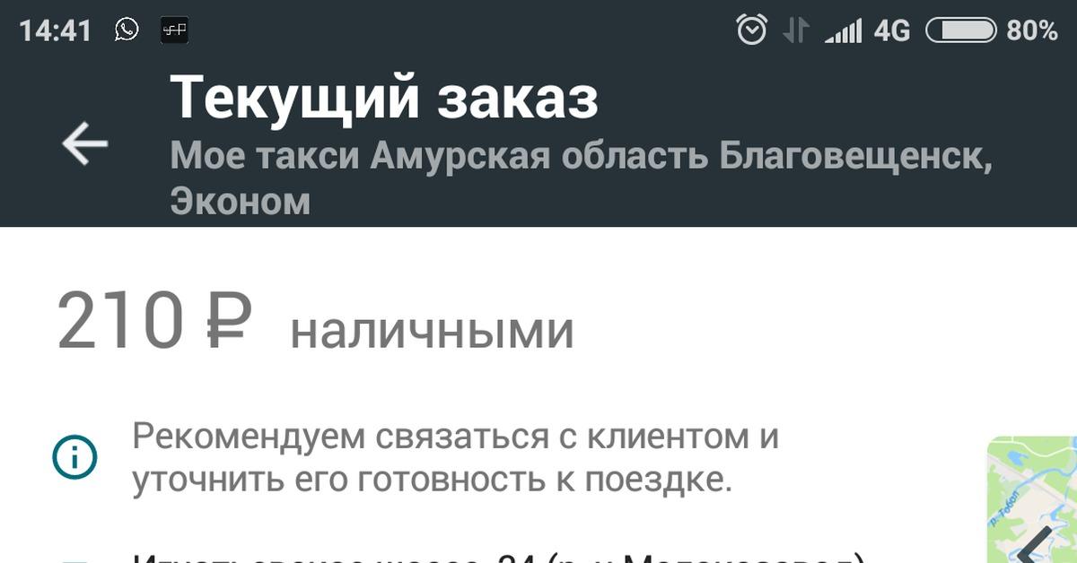 Как заказать сигареты на дом через такси где купить советские сигареты в спб