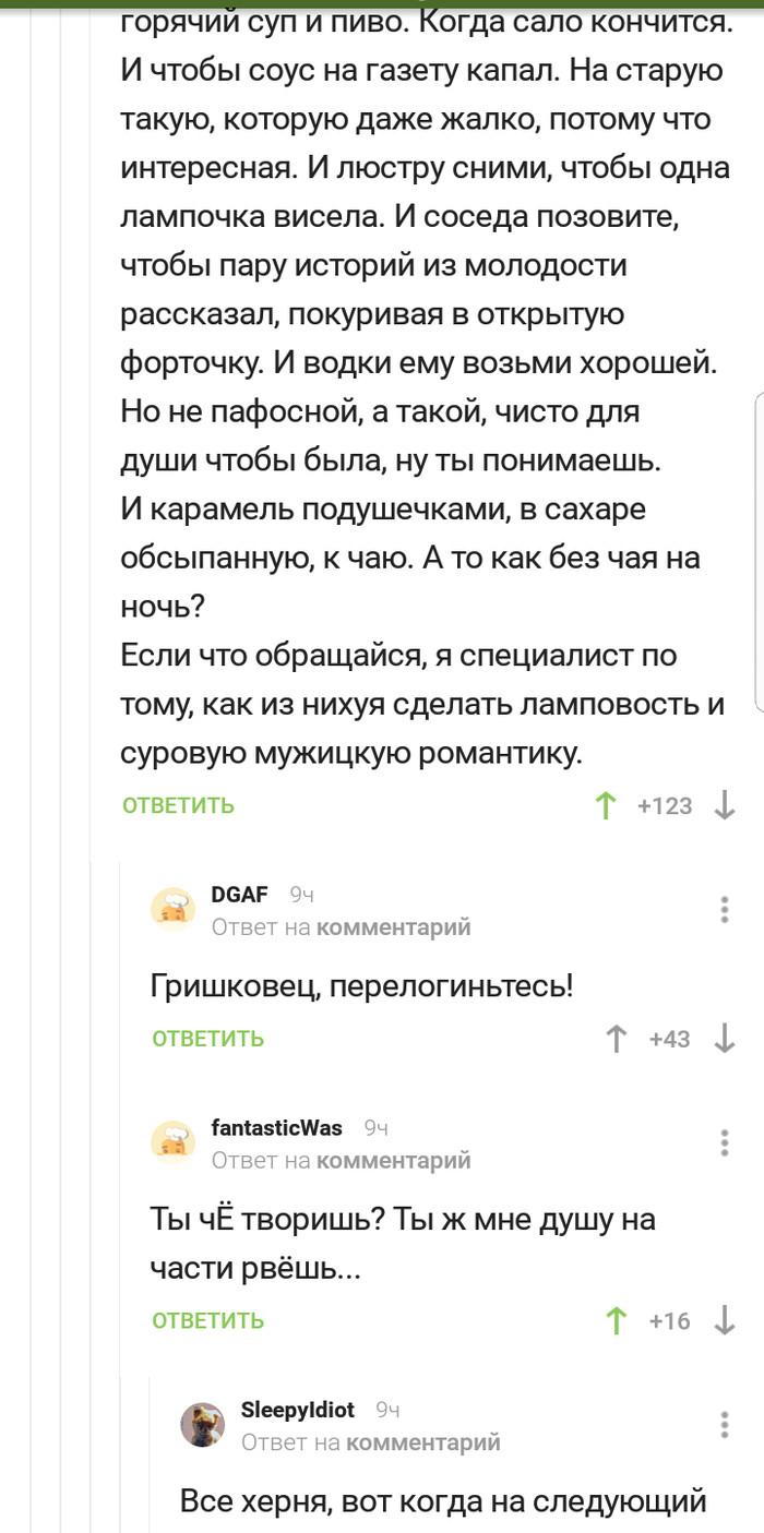 https://cs8.pikabu.ru/post_img/2017/12/28/5/1514442959186012352.jpg