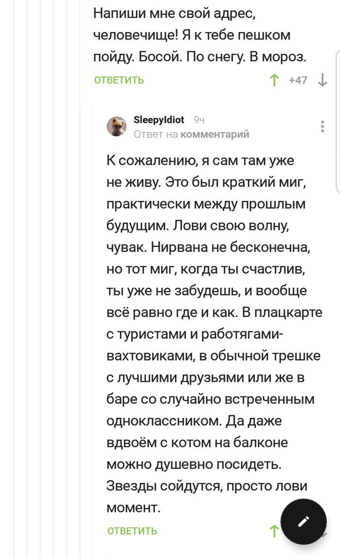 https://cs8.pikabu.ru/post_img/2017/12/28/5/1514443002138224976.jpg