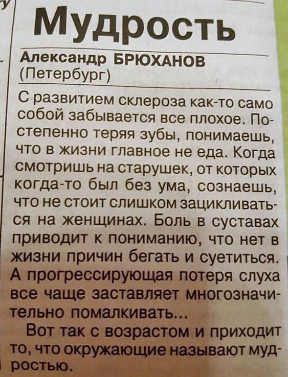 https://cs8.pikabu.ru/post_img/2017/12/29/1/1514500602139650334.jpg