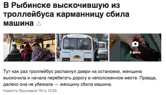 https://cs8.pikabu.ru/post_img/2017/12/29/7/1514547923169665068.png