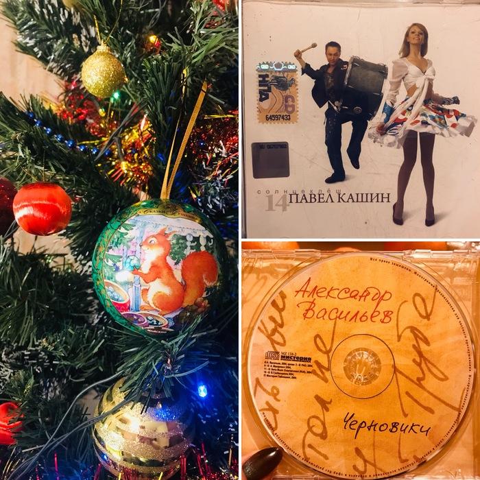 Кусочек Новогоднего настроения:) Обмен подарками, Новый Год, Длиннопост
