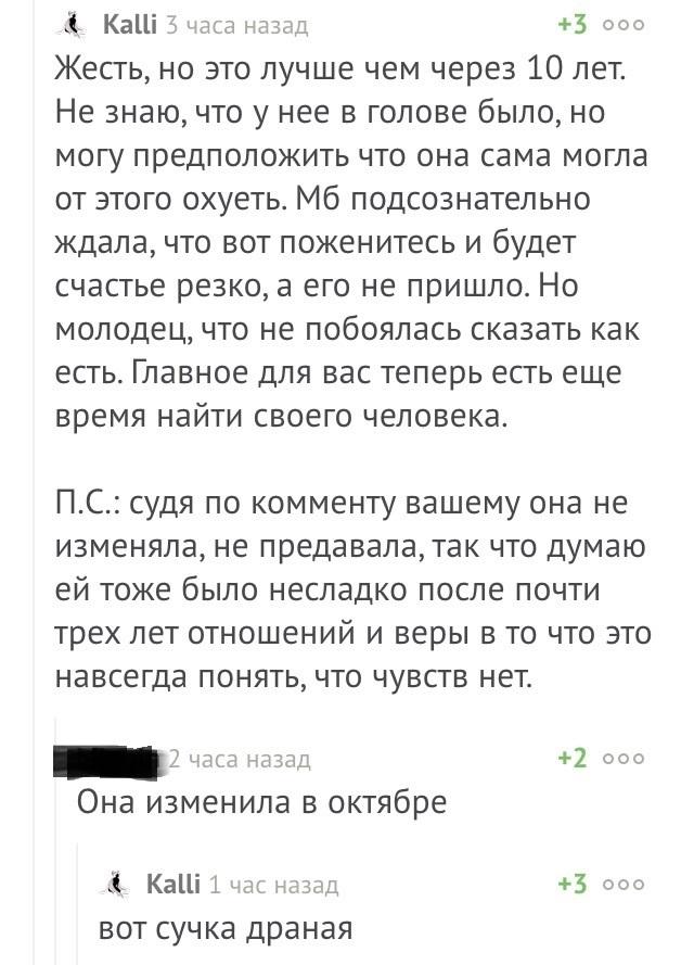 Самое безбашенное русское порно с разговорами фото