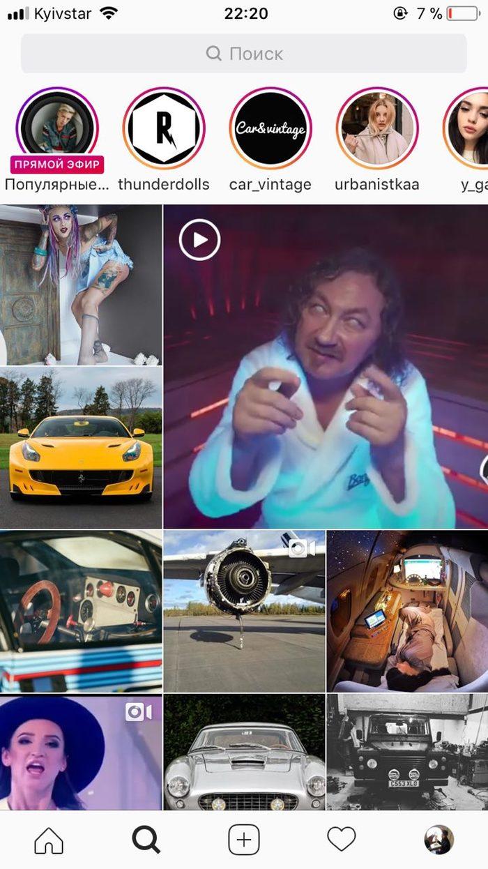 Мы за Вами давненько наблюдаем, мистер Андерсон Instagram, Вечерний ургант, Слежка в интернете, Слежка