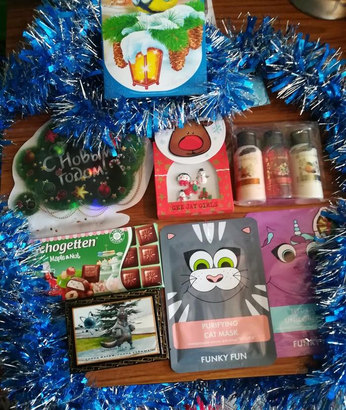 Мой подарочек из города Обнинск Обмен подарками, Обнинск, Тында, Тайный Санта, RazgulGormonov