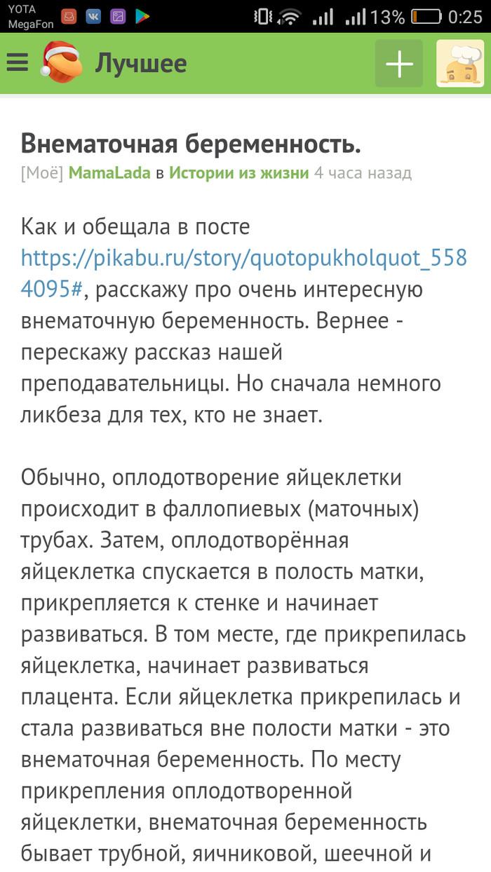 Яндекс директ оперативный Реклама, Яндекс директ, Совпадение, Длиннопост