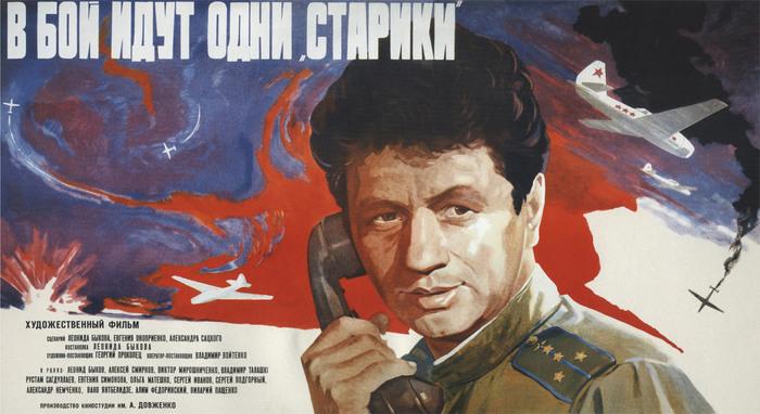 Топ-5 отечественных фильмов по версии сайта Кинопоиск. Найди лишнее. кинопоиск, он вам не димон, политика, анализ, длиннопост, Медведев