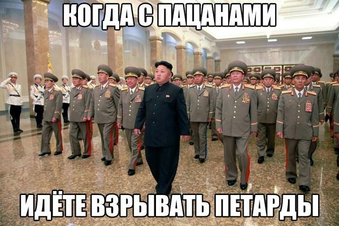 Картинки, Северная Корея: подборки картинок, поздравительные ...