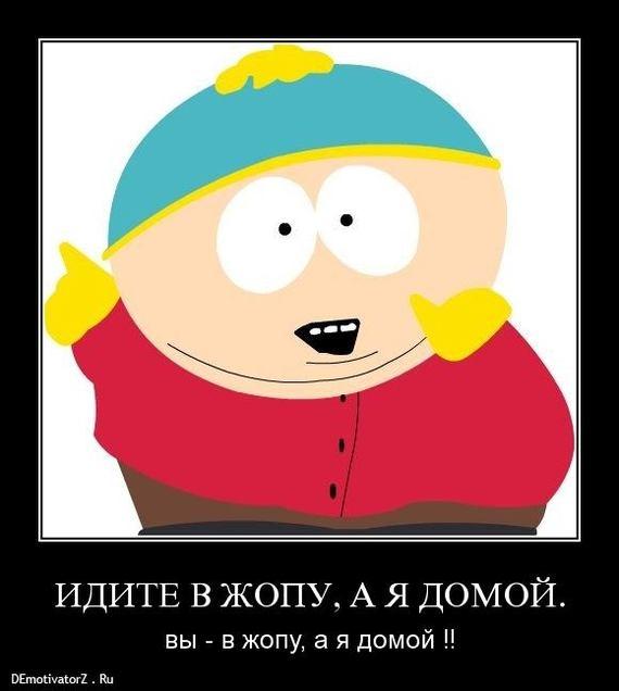 v-zhopu-takie-otnosheniya