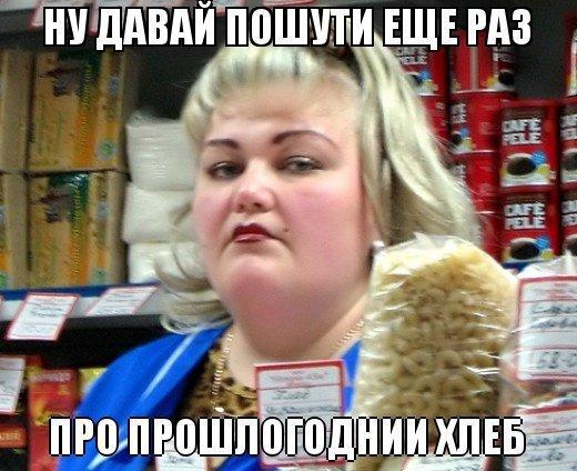 Уже завтра... Прошлогодний хлеб, Баян, Евгений Петросян