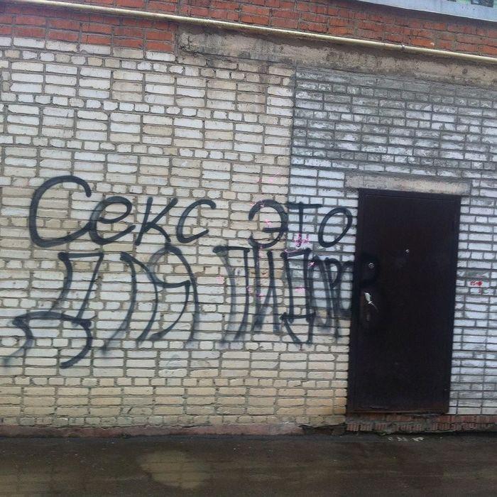 Алексин - город контрастов