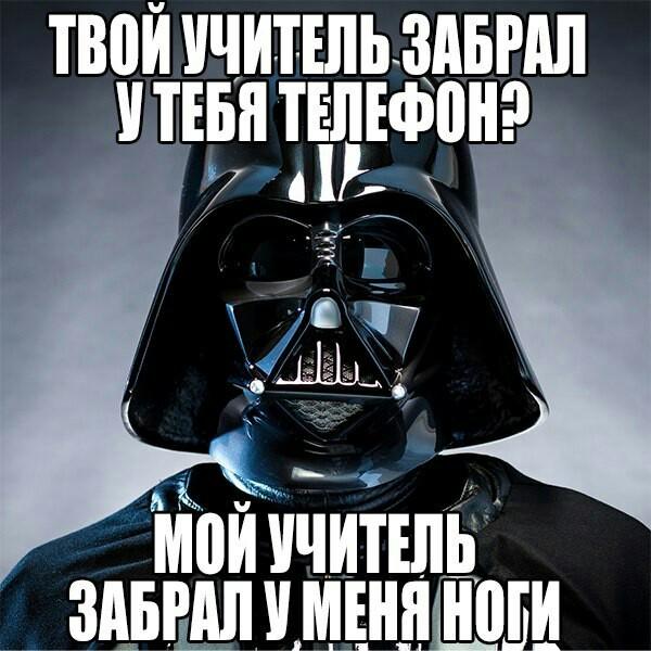 https://cs8.pikabu.ru/post_img/2018/01/02/6/1514883786153821875.jpg