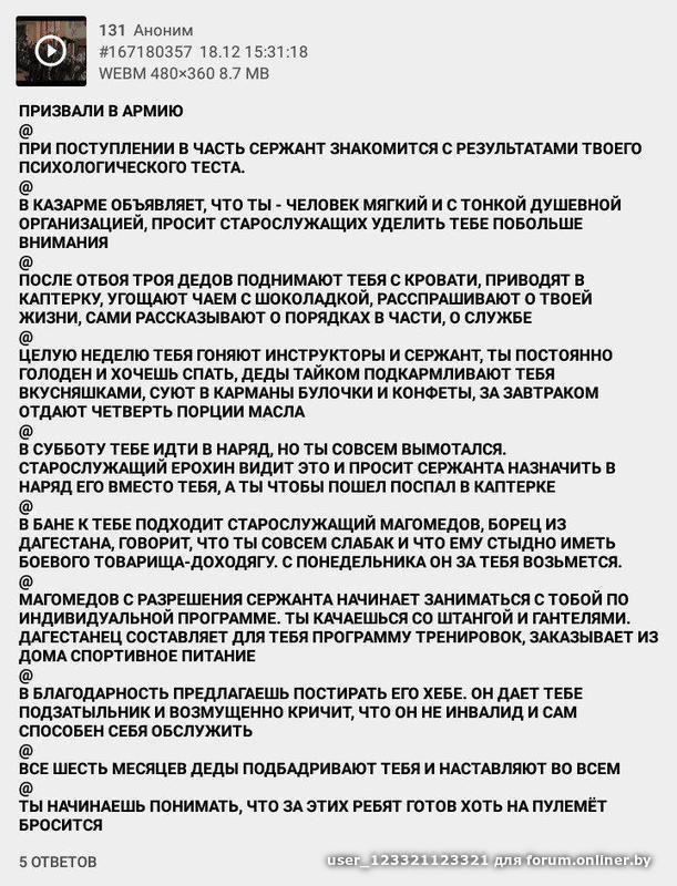 https://cs8.pikabu.ru/post_img/2018/01/02/6/151488647014672868.jpg