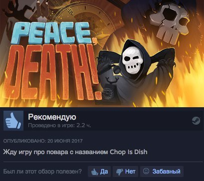 https://cs8.pikabu.ru/post_img/2018/01/03/6/1514969959159837813.jpg