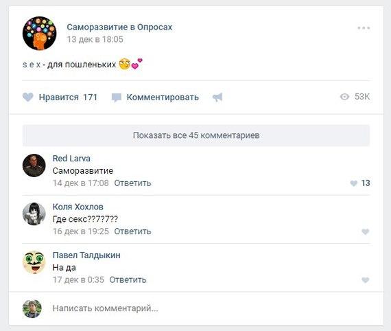 Подборка нелепостей из интернетов Прикол, Картинки, Интернет, Интересное, Подборка, Нелепо, ВКонтакте, Яндекс, Длиннопост