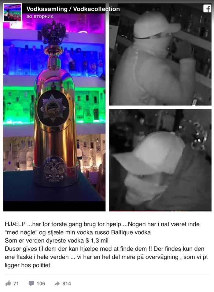 В Копенгагене из бара украли бутылку водки стоимостью $1,3 миллиона Дания, Водка, Кража, Миллион