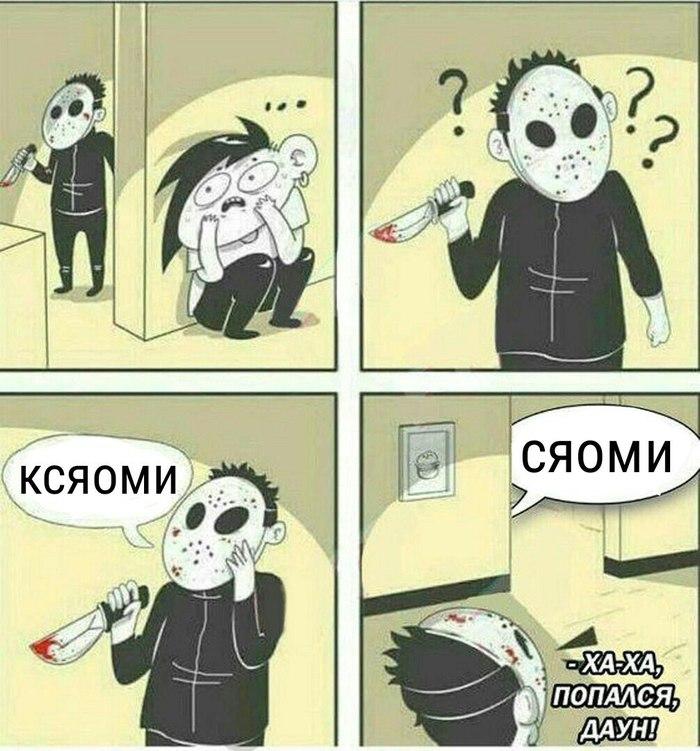Ксяоми