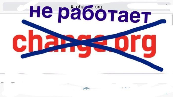 Немножечко о петициях... Рои, Петиция, Политика, Обсуждение, Яровая