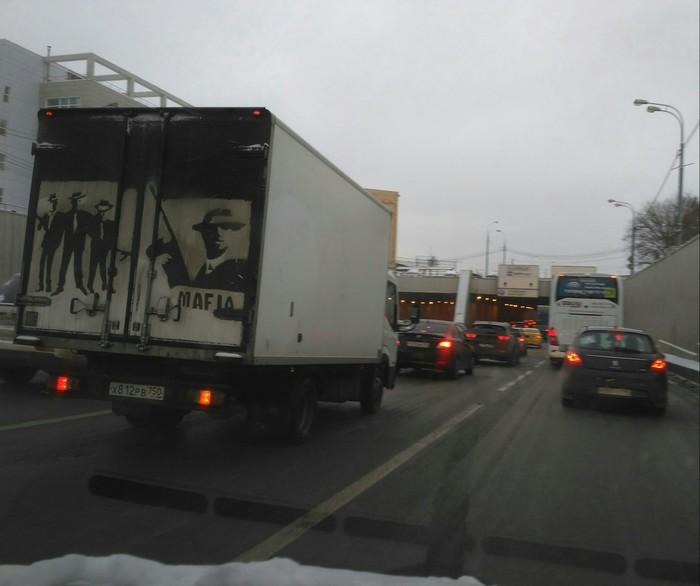 MAFIA на дорогах