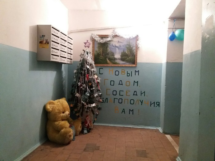 Немного добра или С Новым Годом соседи Новый Год, Соседи, Астана, Доброта