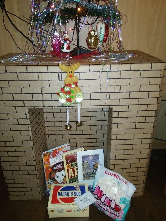 Подарок из Санкт- Петербурга в Майкоп Новый Год, Дед Мороз, Тайный Дед Мороз подарок, Подарок, Тайный Санта, Длиннопост