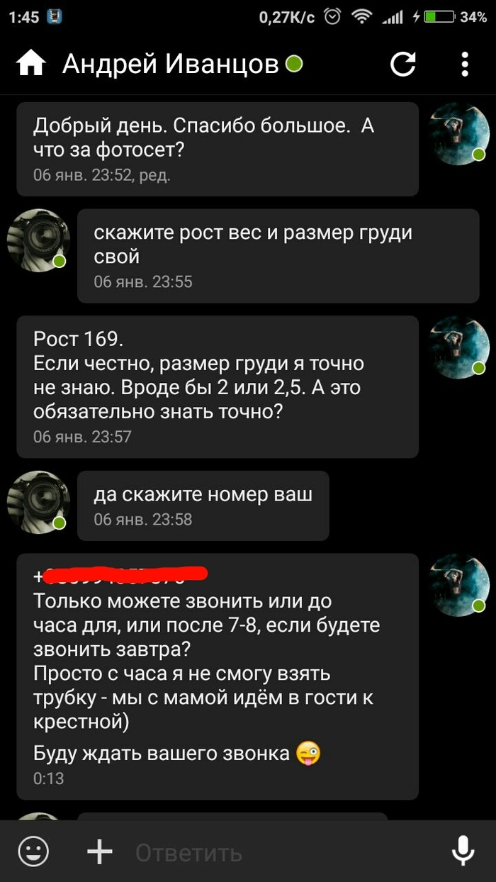 razvod-na-foto-grudi-trahat-v-sochnuyu-zhopu-zrelih-russkih-mamochek