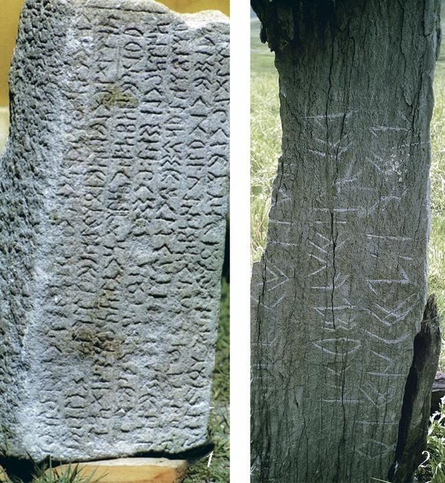 Руническая письменность гуннов? История, Гунны, Руны, Тюрки, Кочевники, Античность, Письменность