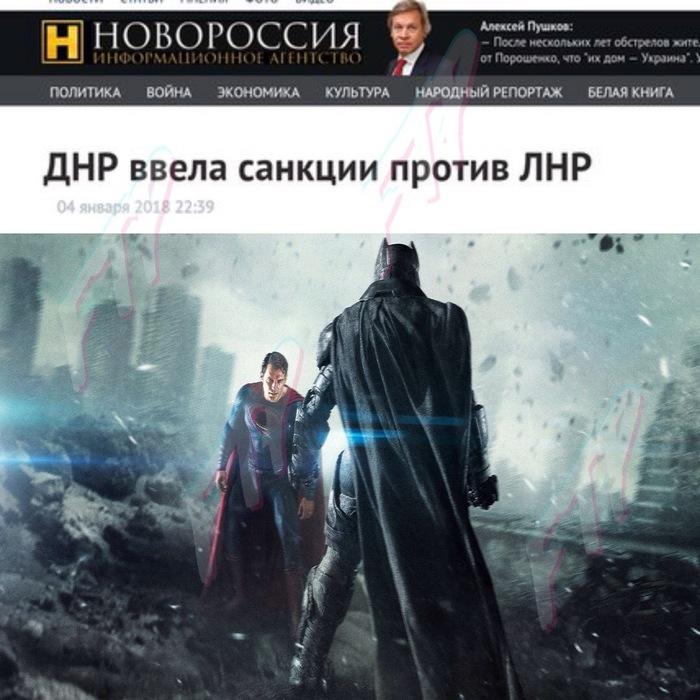 Бои гигантов Политика, Бэтмен против супермена, Скриншот, Юмор