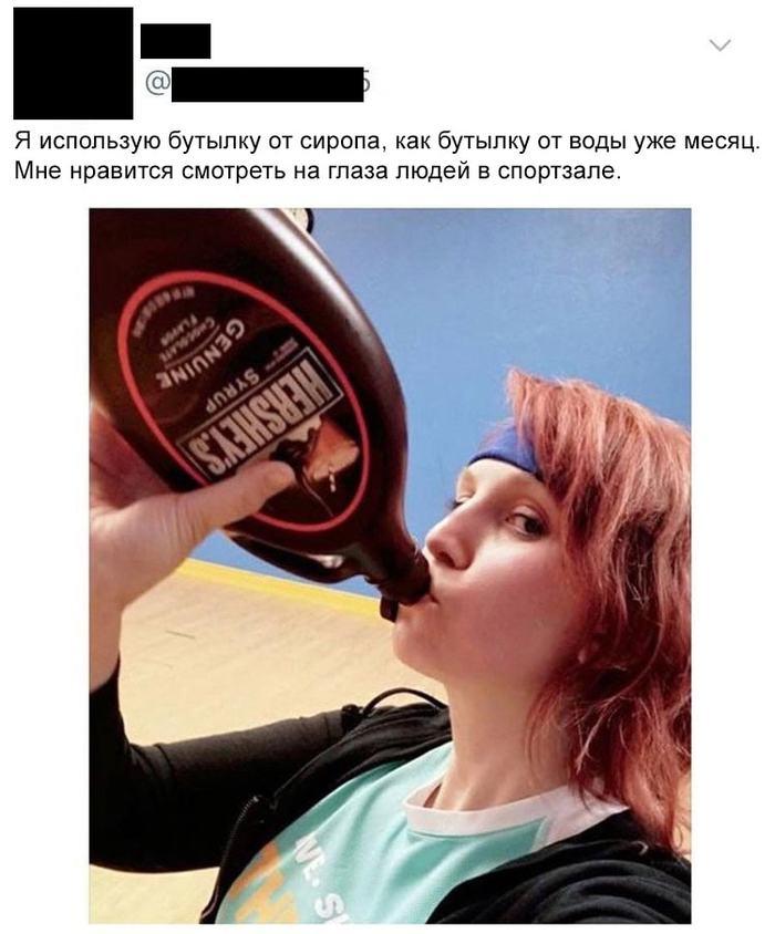 Бутылка в горло с хуем