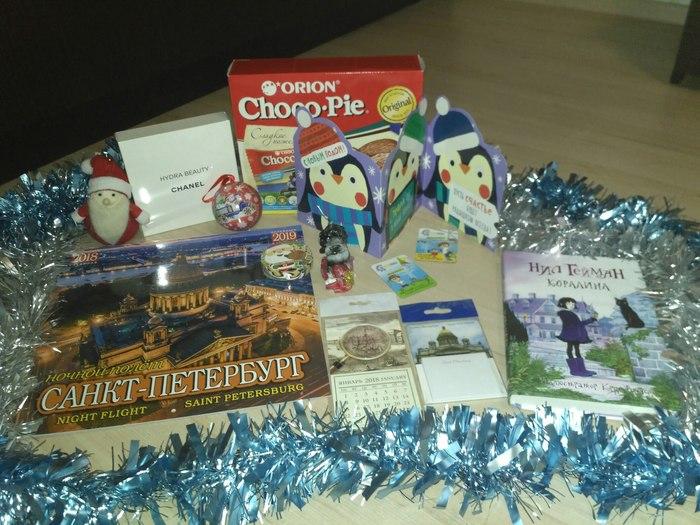 Отчет о моем подарке от тайной Снегурочки из Санкт-Петербурга Длиннопост, Горно-Алтайск, Тайный Санта, Обмен подарками