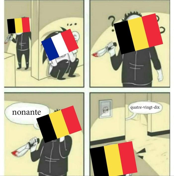 Как послать на хуй на французском