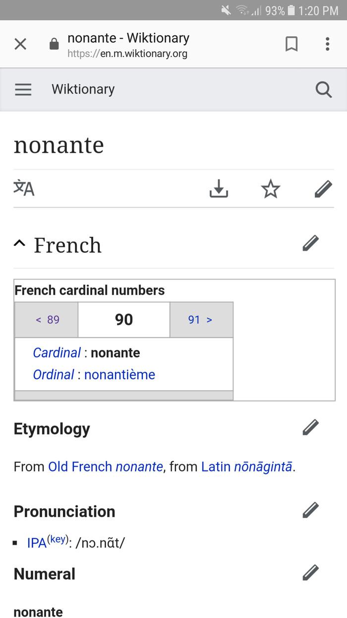 Но что-то пошло не так Французский язык, Непонятно, Что-То пошло не так, Длиннопост