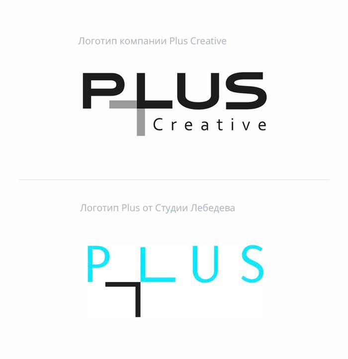 Печальная история о том как мы в студии Лебедева логотип заказывали. Артемий Лебедев, Лебедев, Логотип, Неудачный дизайн, Длиннопост