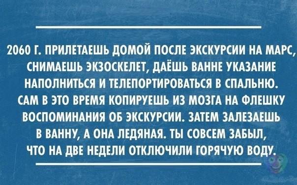 Депутатское обращение и депутатский запрос разница