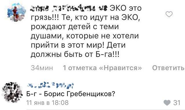 БГ - сила)