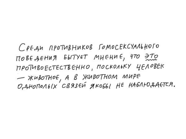 Бытует мнение Duran, Картинки, Юмор, Длиннопост