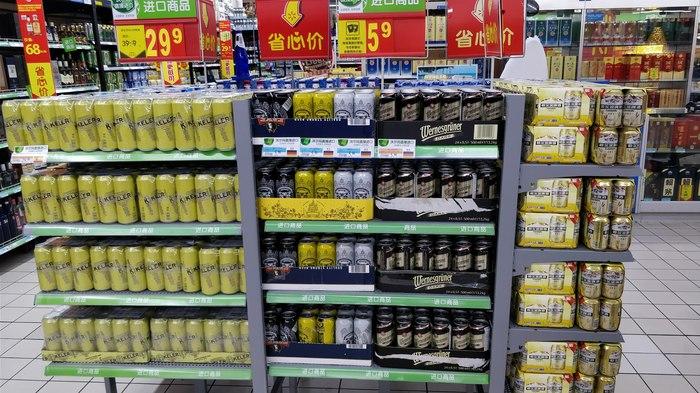 Гипермаркеты в Китае. Walmart в Шанхае. Часть 2. Walmart, Длиннопост, Китай, Шанхай, Еда, Магазин, Китайский магазин