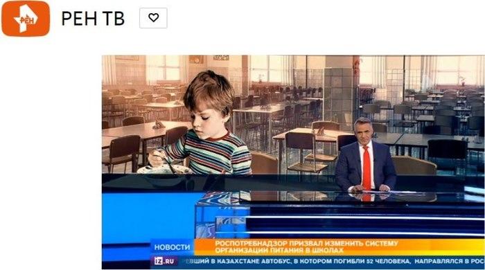 Забавно Рен ТВ, Бесконечное Лето, Столовая, Телевидение, Фон, Российское телевидение