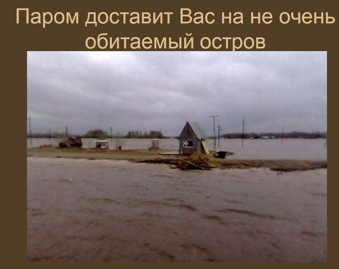 Таежно-офисное творчество I нефть, тайлаковское месторождение, ХМАО, Югра, длиннопост