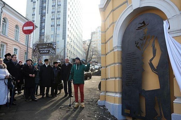 Во Владивостоке открыли памятник Исаеву/Штирлицу Памятник, Штирлиц, Владивосток, Не мое