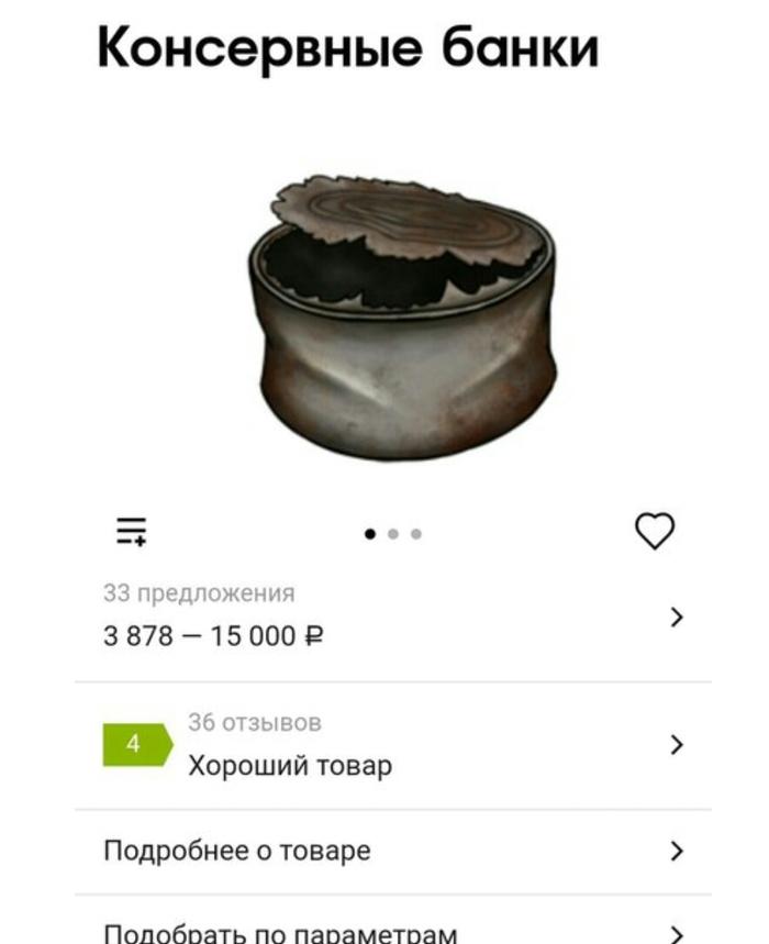 Сидорович, прекрати