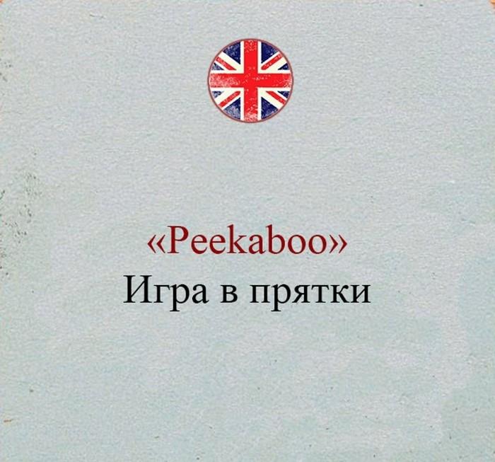 Пикабу Пикабу, Перевод, ВКонтакте
