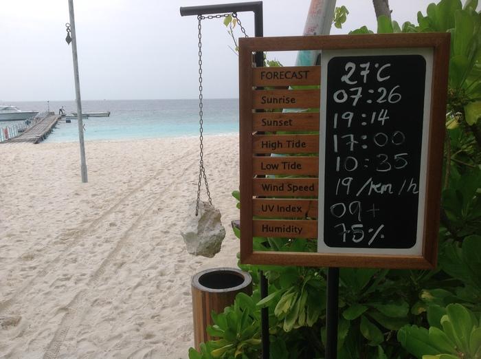 Про остров и не только (часть 1) Фонимагуду, Отель, Остров, Тропики, Жизнь, Resort, Мальдивы, Видео, Длиннопост