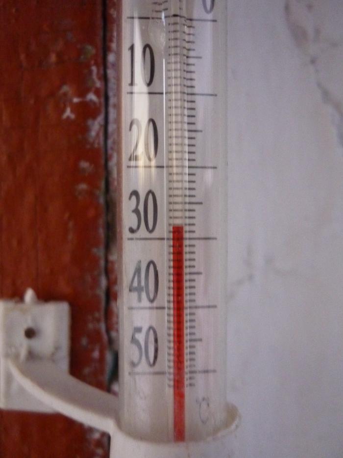 Прогноз погоды ... точность 80 level Погода, Минусы, Доброе утро, Длиннопост