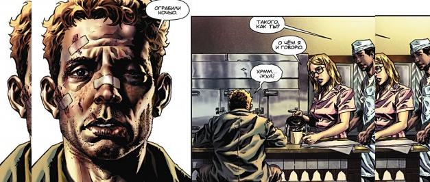 Кто такой Роршах: история супергероя с непреклонными принципами и убеждениями в реальной жизни Dc, Комиксы, Персонажи, Роршах, Хранители, Длиннопост