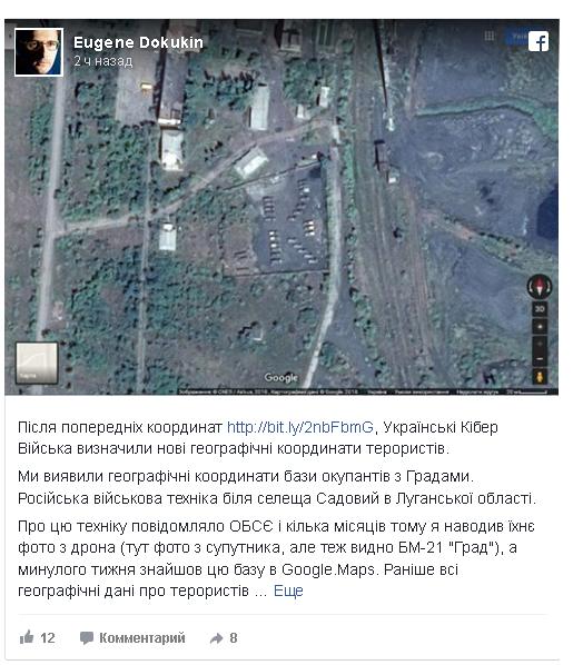 Об украинских хакерах бессмысленных и ... Да просто бессмысленных. Украина, Хакеры, Бессмысленность, Политика