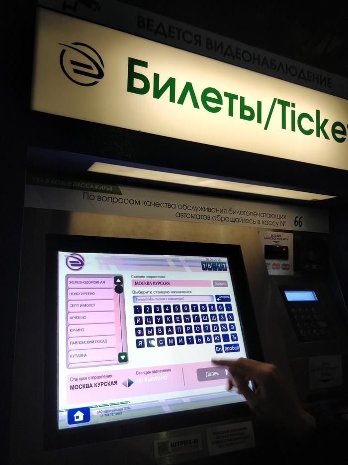 Хотели как лучше.....РЖД РЖД, Общественный транспорт, Длиннопост