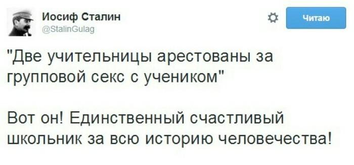 Фартовый))))